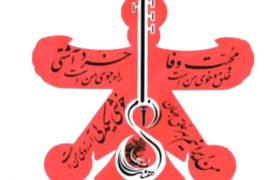 اجرای برنامه زنده در عید نوروز سال ۱۳۹۲