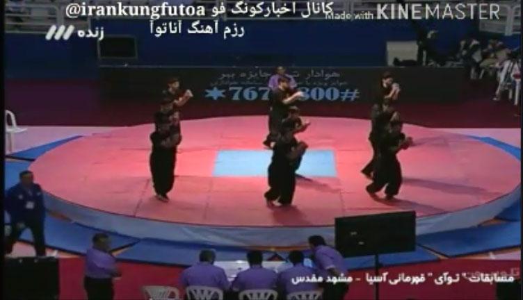 اجرای رزم آهنگ آناتوآ پخش زنده شبکه ۳ سیما ۱۸ آذر ۱۳۹۶